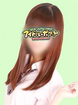 No.56 佐々木 | アイドルポケット - 藤沢・湘南風俗
