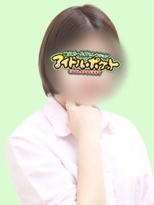 河北|アイドルポケット - 藤沢・湘南風俗