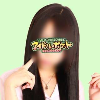 No.75 香蓮 | アイドルポケット - 藤沢・湘南風俗