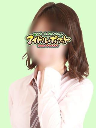 西野|アイドルポケット - 藤沢・湘南風俗