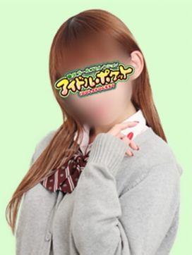 No.27 野本 アイドルポケットで評判の女の子