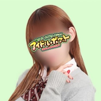 No.27 野本 | アイドルポケット - 藤沢・湘南風俗