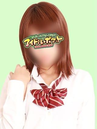 No.45 本田(アイドルポケット)のプロフ写真1枚目
