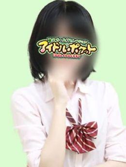 No.57 中原 | アイドルポケット - 藤沢・湘南風俗