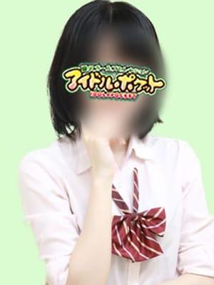 No.57 中原|アイドルポケット - 藤沢・湘南風俗