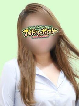 No.59 小沢 | アイドルポケット - 藤沢・湘南風俗
