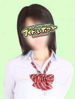 No.61霜月 | アイドルポケット - 藤沢・湘南風俗