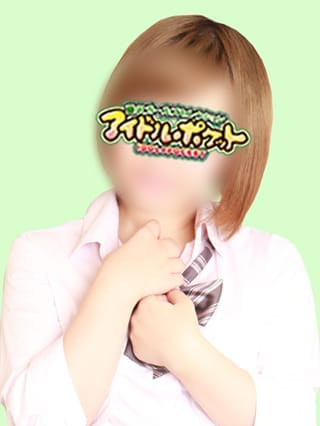 No.64 渡辺|アイドルポケット - 藤沢・湘南風俗