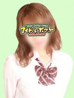 No.67 森田 | アイドルポケット - 藤沢・湘南風俗