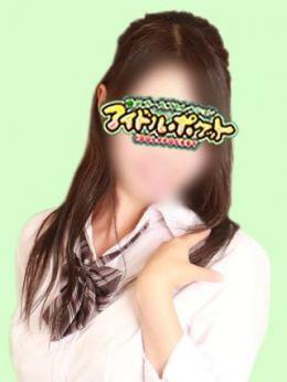 No.66 長瀬 | アイドルポケット - 藤沢・湘南風俗