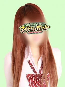 No.73 佐倉 | アイドルポケット - 藤沢・湘南風俗