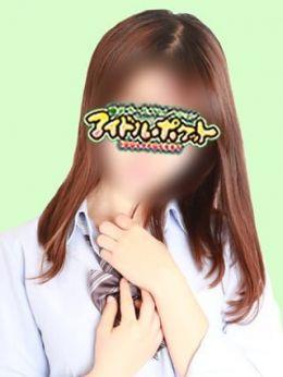 No.77 桐谷 | アイドルポケット - 藤沢・湘南風俗