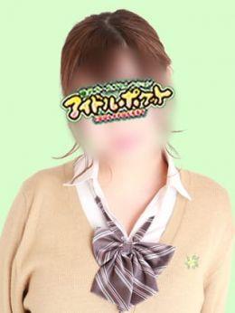 No.79 七瀬 | アイドルポケット - 藤沢・湘南風俗
