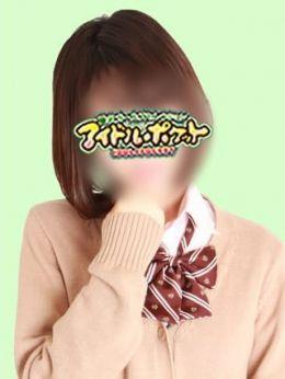 No.80 東条 | アイドルポケット - 藤沢・湘南風俗