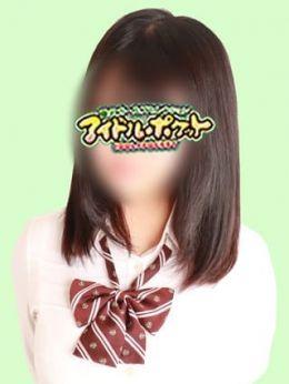 No.81 山崎 | アイドルポケット - 藤沢・湘南風俗