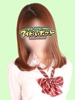 No.83 月乃 | アイドルポケット - 藤沢・湘南風俗