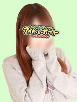 No.85 長谷川 | アイドルポケット - 藤沢・湘南風俗