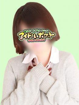 No.86 秋山 | アイドルポケット - 藤沢・湘南風俗