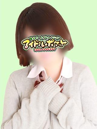 No.86 秋山|アイドルポケット - 藤沢・湘南風俗