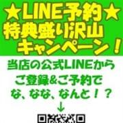 LINE予約でお得に遊べる!!|EPILOGUE-エピローグ-