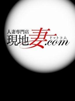 美穂 | 人妻専門店 現地妻.com - 秋田市近郊風俗