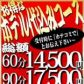 こあくまな熟女たち 姫路店(KOAKUMA グループ)の速報写真