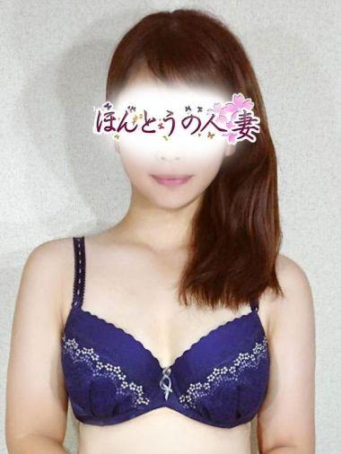 愛由美-あゆみ|ほんとうの人妻 立川店 - 立川風俗