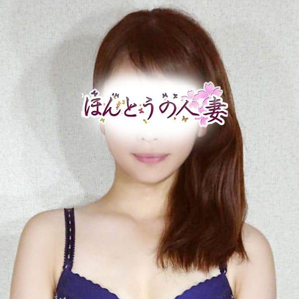 愛由美-あゆみ