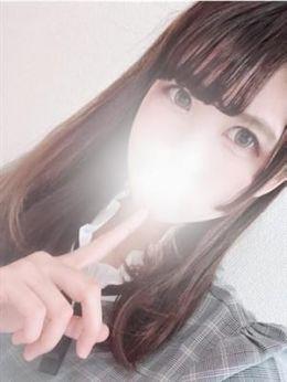 あいり☆キレイ系お嬢様 | ラブチャンス - 嬉野・武雄風俗