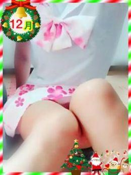 しほ☆綺麗系 若妻さん   ラブチャンス - 嬉野・武雄風俗