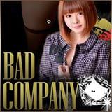 BADCOMPANY(イエスグループ熊本)