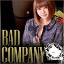 イエスグループ熊本 BADCOMPANY(バッドカンパニー)