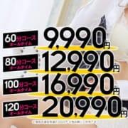 「店長からの直送便」11/20(火) 13:16 | イエスグループ熊本 BADCOMPANY(バッドカンパニー)のお得なニュース