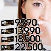 「店長からの直送便」01/19(土) 14:22 | イエスグループ熊本 BADCOMPANY(バッドカンパニー)のお得なニュース
