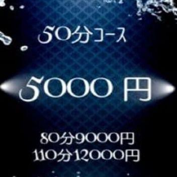 激安5000円 | 激安いい女 大宮店 - 大宮風俗