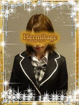 ♥ゆめ♥ | Hermitage(エルミタージュ) - 錦糸町風俗