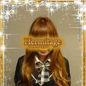 ことね | Hermitage(エルミタージュ) - 錦糸町風俗
