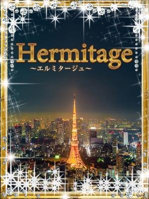あい|Hermitage(エルミタージュ) - 錦糸町風俗
