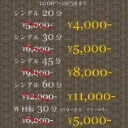 「スペシャルイベント情報♪」08/30(木) 22:50 | Hermitage(エルミタージュ)のお得なニュース