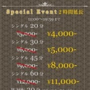 「8/2(木) 11:00~ 錦糸町にNewOpen!!」12/09(日) 17:02 | Hermitage(エルミタージュ)のお得なニュース