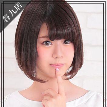 らぶたん | Skawaii(エスカワ)谷九店 - 谷九風俗