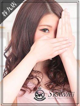せいら | Skawaii(エスカワ)谷九店 - 谷九風俗