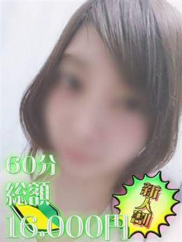 はる | 全国美少女名鑑 がーるずこれくしょん - 上野・浅草風俗