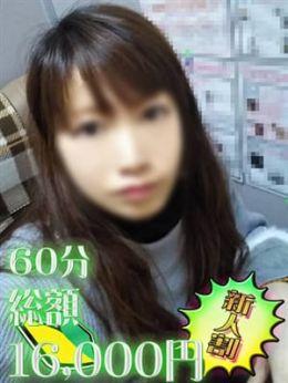 ティナ | 全国美少女名鑑 がーるずこれくしょん - 上野・浅草風俗