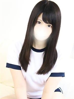 あやかちゃん|全国美少女名鑑 がーるずこれくしょん - 上野・浅草風俗