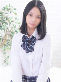 るるちゃん | 全国美少女名鑑 がーるずこれくしょん - 上野・浅草風俗