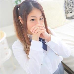 らむ 美巨乳の申し子【まさに合法ロリ!】   札幌ロリプロジェクト(札幌・すすきの)