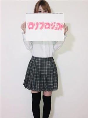 ほたる スレンダー美人|札幌ロリプロジェクト - 札幌・すすきの風俗