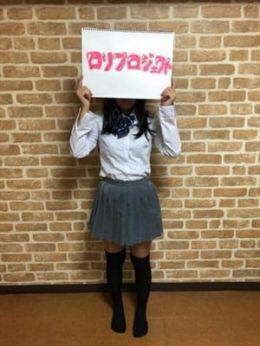 りさ 清楚な小悪魔女子♥ | 札幌ロリプロジェクト - 札幌・すすきの風俗