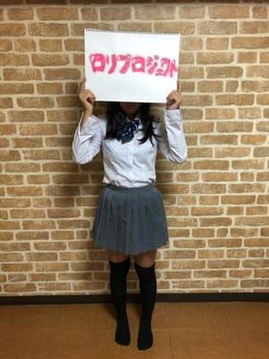 りさ 清楚な小悪魔女子♥|札幌ロリプロジェクト - 札幌・すすきの風俗